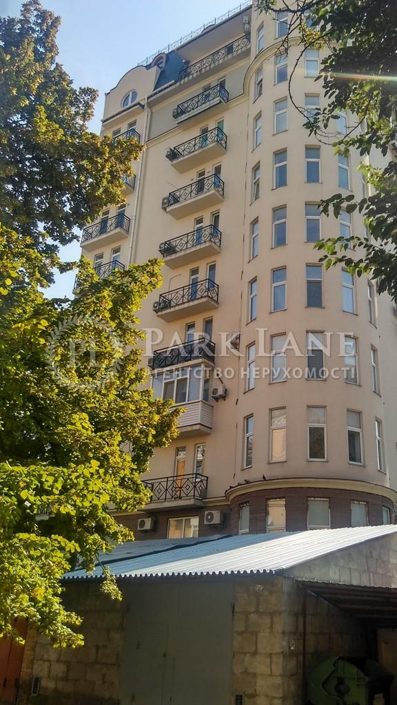 Квартира ул. Хорива, 39/41, Киев, C-88383 - Фото 20