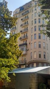 Квартира C-88383, Хорива, 39/41, Киев - Фото 2