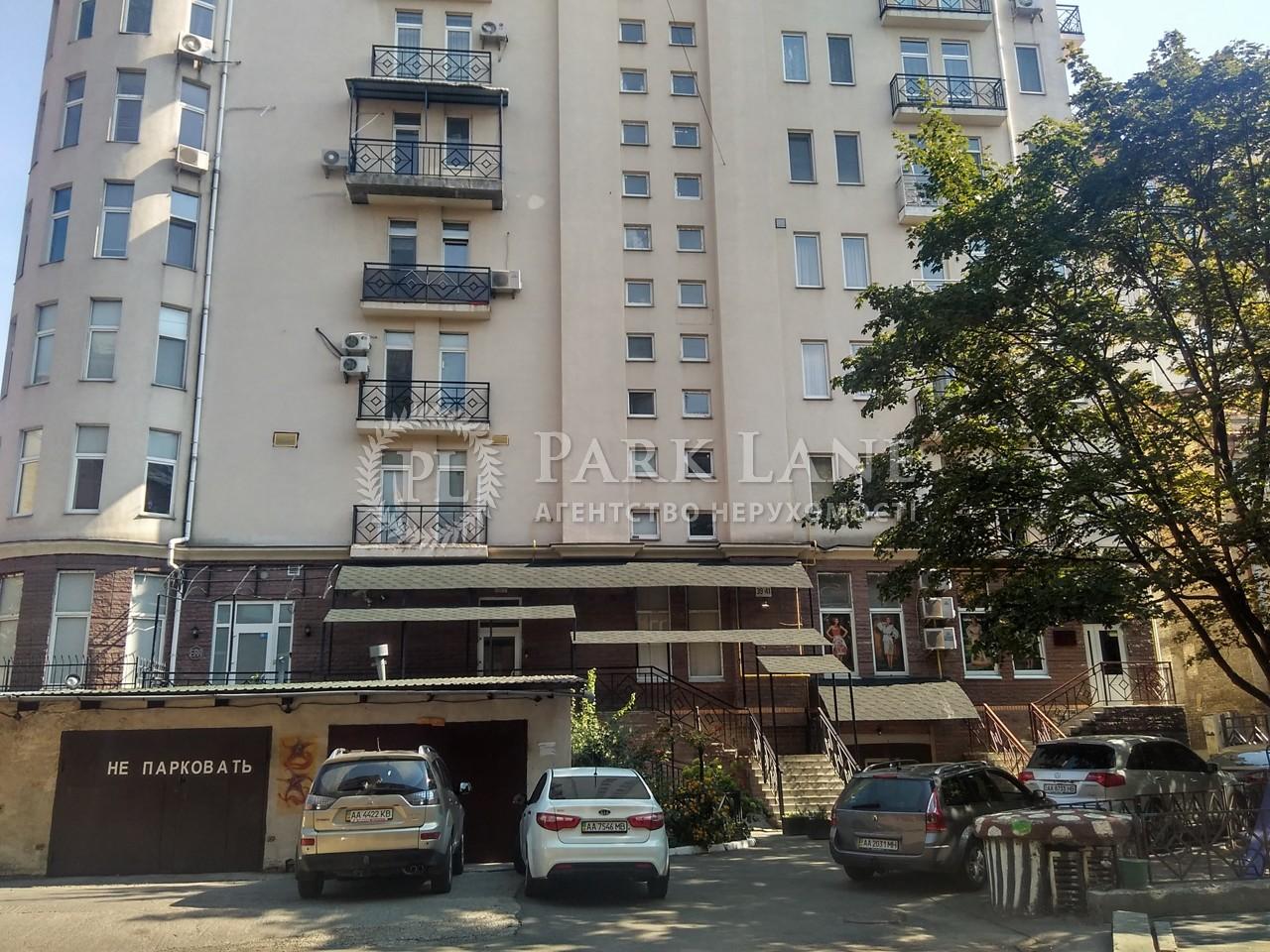 Квартира ул. Хорива, 39/41, Киев, C-88383 - Фото 23