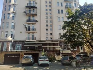 Квартира C-88383, Хорива, 39/41, Киев - Фото 5