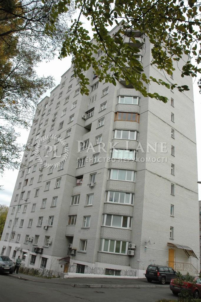 Квартира ул. Осиповского, 9, Киев, B-98271 - Фото 1