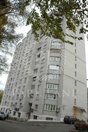 Нежитлове приміщення, Осиповського, Київ, B-98270 - Фото