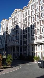 Квартира Z-193354, Луценка Дмитра, 14а, Київ - Фото 1