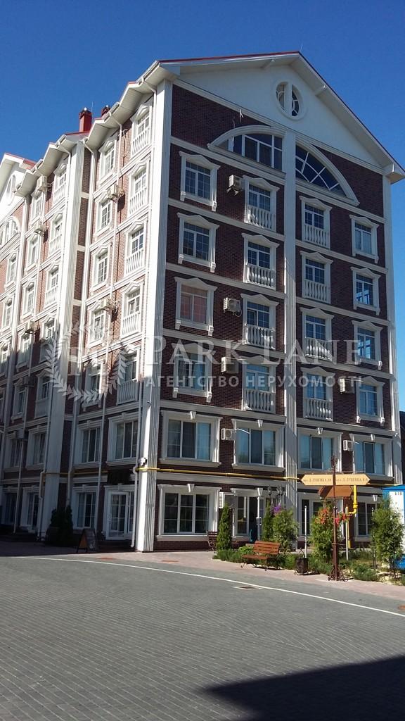 Квартира ул. Луценко Дмитрия, 10а, Киев, I-32836 - Фото 1