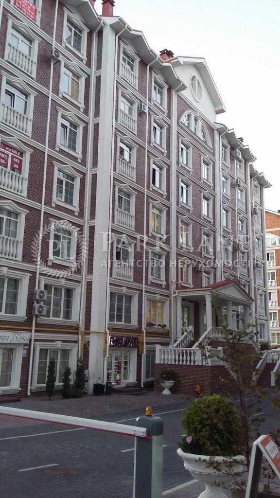 Квартира ул. Луценко Дмитрия, 10а, Киев, I-32836 - Фото 4
