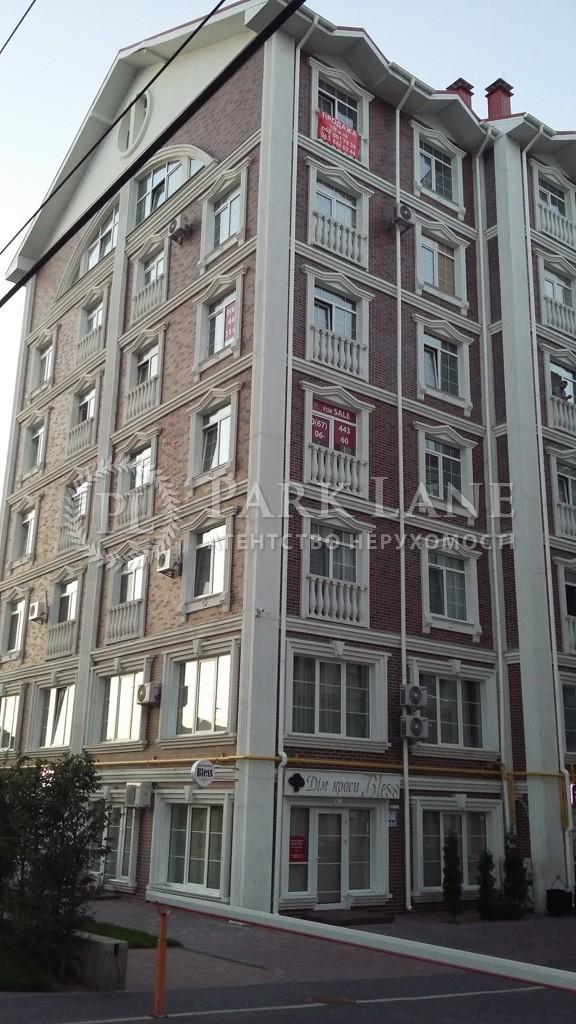 Квартира ул. Луценко Дмитрия, 10а, Киев, I-32836 - Фото 6
