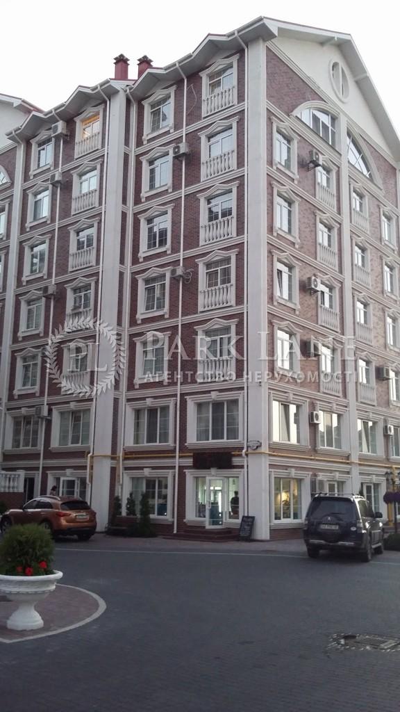 Квартира ул. Луценко Дмитрия, 10а, Киев, I-32836 - Фото 7