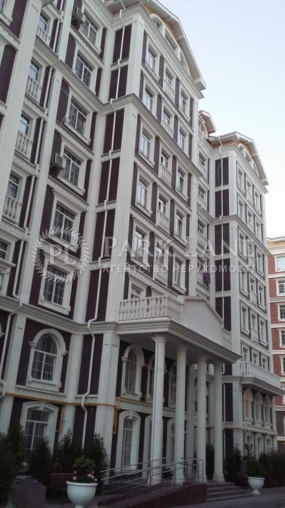 Квартира Z-193354, Луценка Дмитра, 14а, Київ - Фото 3