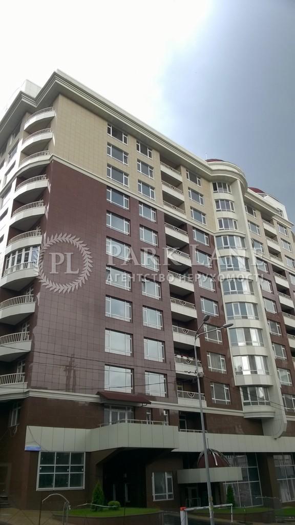 Квартира B-93138, Антоновича (Горького), 131, Киев - Фото 6
