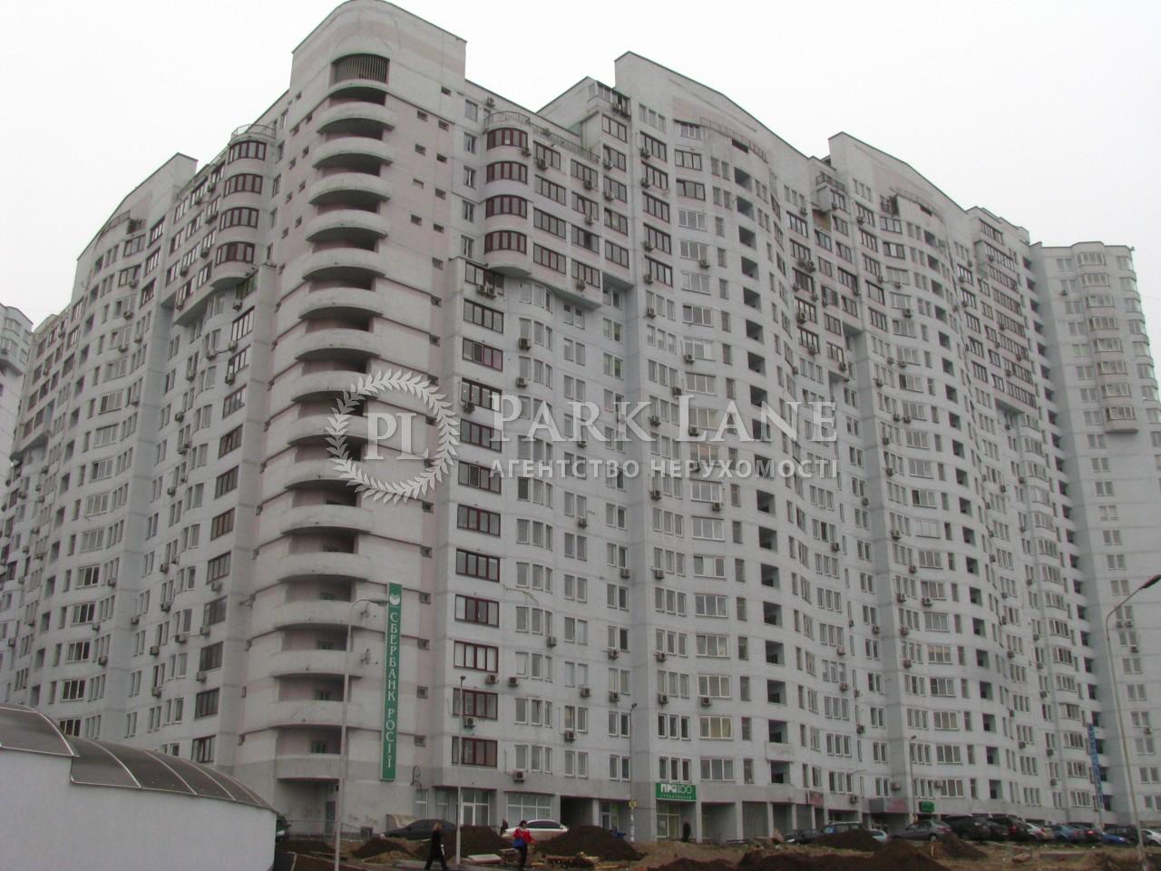 Квартира Бажана Николая просп., 10, Киев, B-98756 - Фото 4