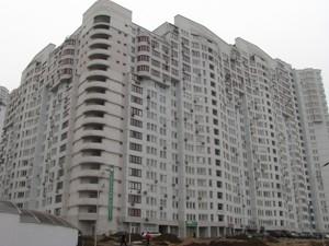 Квартира R-4707, Бажана Николая просп., 10, Киев - Фото 3