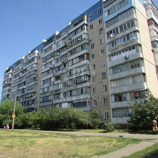 Квартира Здолбунівська, 9, Київ, Z-448780 - Фото