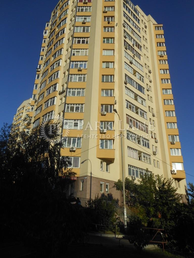 Квартира ул. Нестайко Всеволода (Мильчакова А.), 6, Киев, Z-1359860 - Фото 32