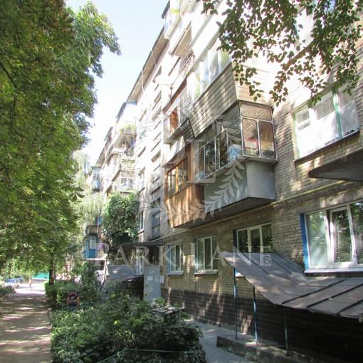Квартира, Z-1578836, 20