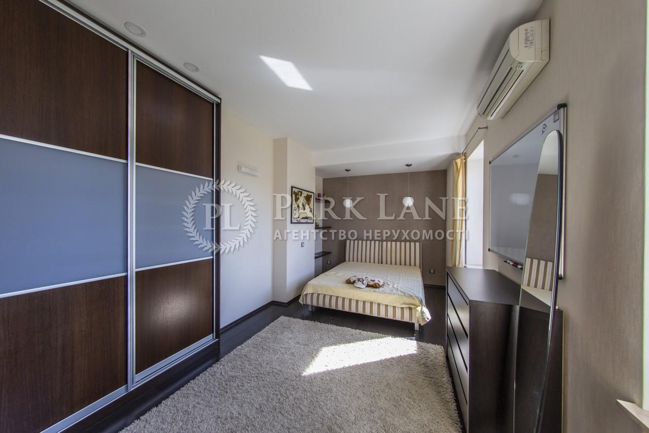 Квартира I-24827, Приорская (Полупанова), 10, Киев - Фото 18