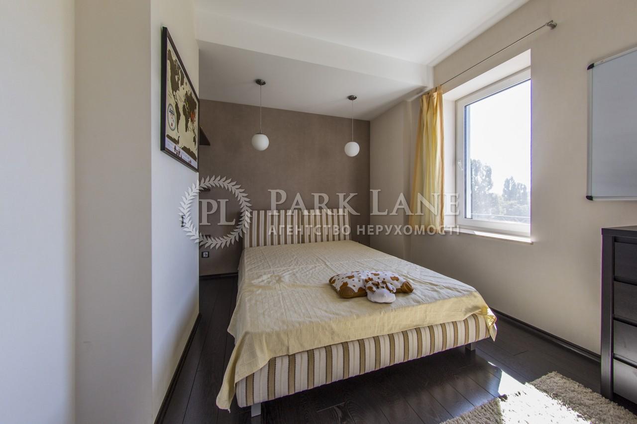 Квартира I-24827, Приорская (Полупанова), 10, Киев - Фото 19