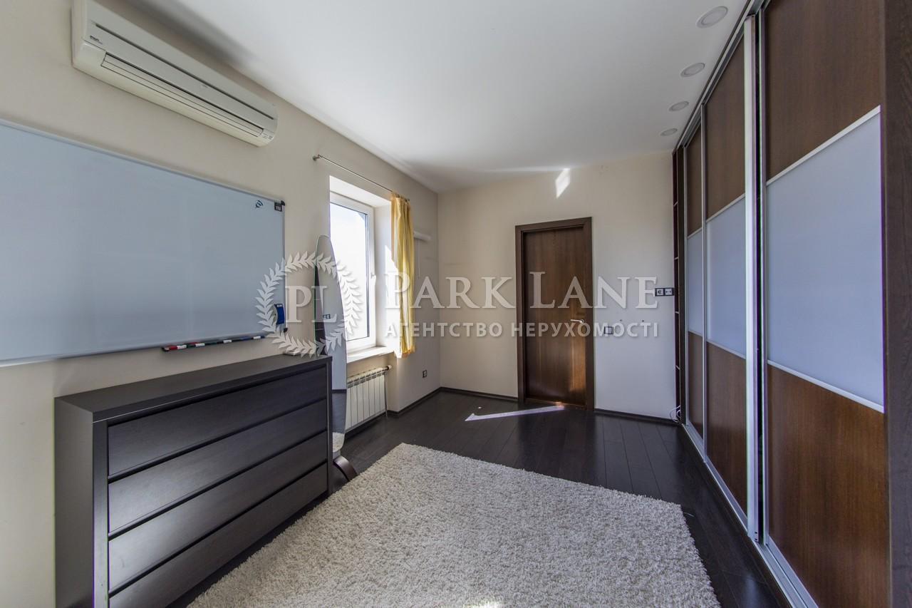 Квартира I-24827, Приорская (Полупанова), 10, Киев - Фото 20