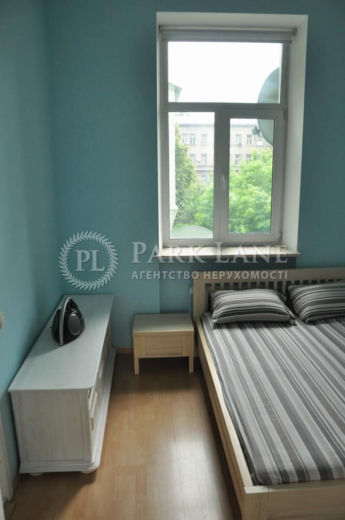 Квартира ул. Хмельницкого Богдана, 9б, Киев, Z-1870750 - Фото 4