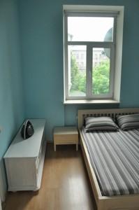 Квартира Z-1870750, Хмельницкого Богдана, 9б, Киев - Фото 7