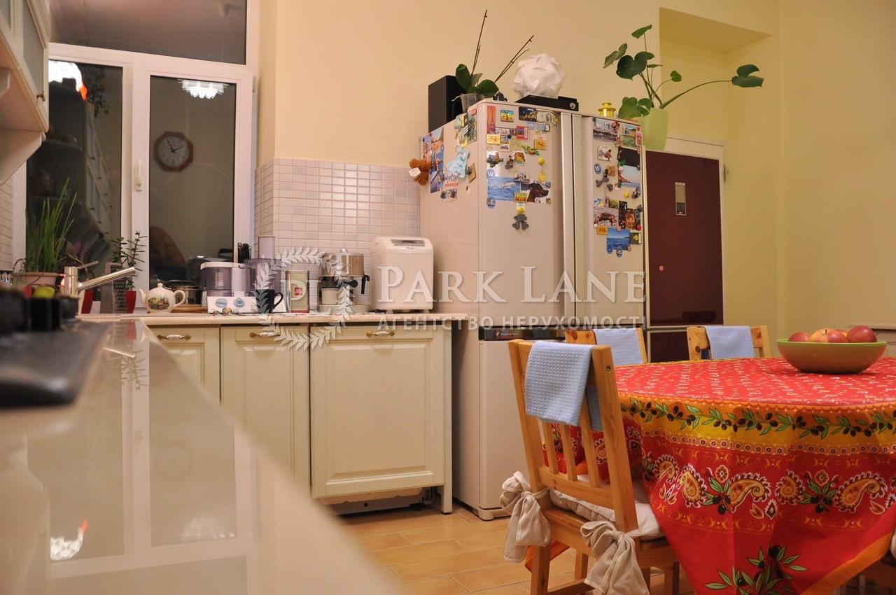 Квартира ул. Хмельницкого Богдана, 9б, Киев, Z-1870750 - Фото 13