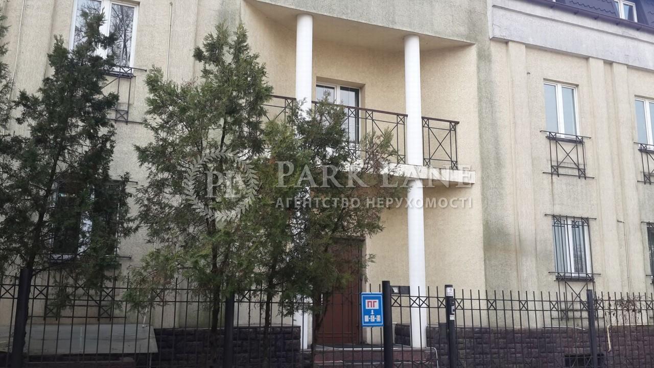 Нежилое помещение, ул. Каменяров, Киев, D-30335 - Фото 6
