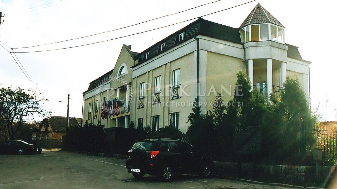 Дом ул. Каменяров, Киев, C-78221 - Фото 1
