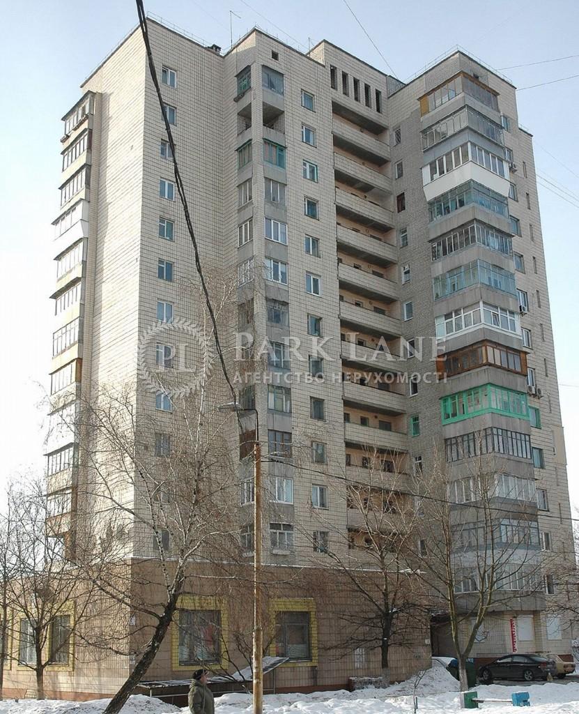 Квартира вул. Новопирогівська, 25/2, Київ, E-15795 - Фото 1