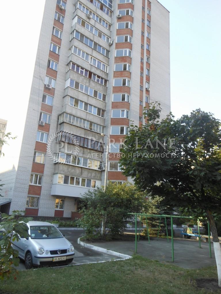 Квартира K-21587, Никольско-Слободская, 6а, Киев - Фото 3
