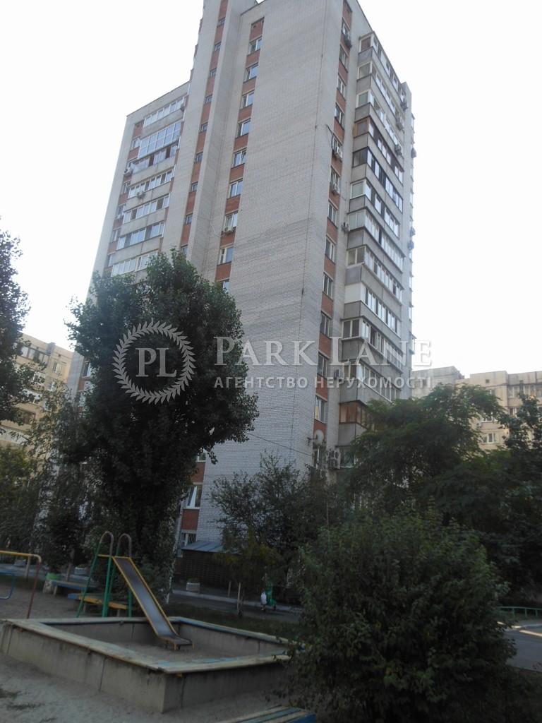 Квартира K-21587, Никольско-Слободская, 6а, Киев - Фото 2