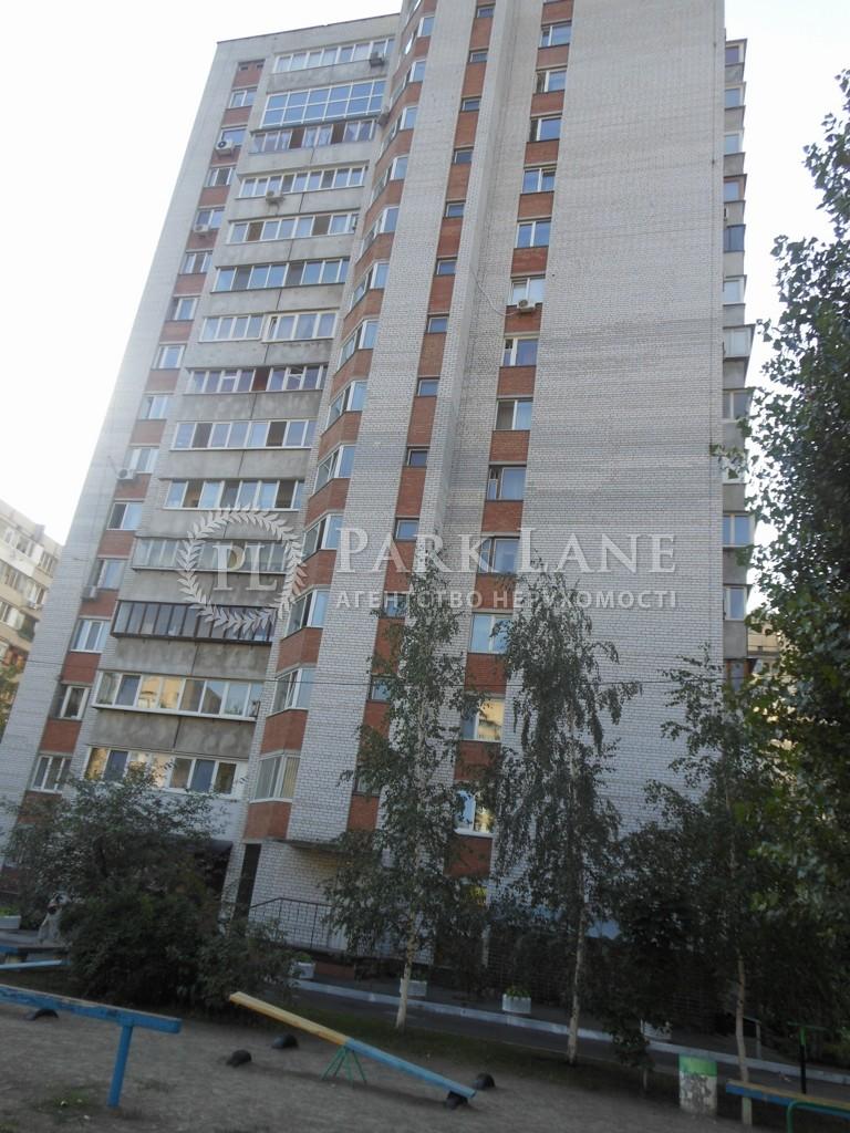 Квартира K-21587, Никольско-Слободская, 6а, Киев - Фото 4