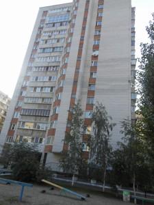 Квартира K-22170, Микільсько-Слобідська, 6а, Київ - Фото 4