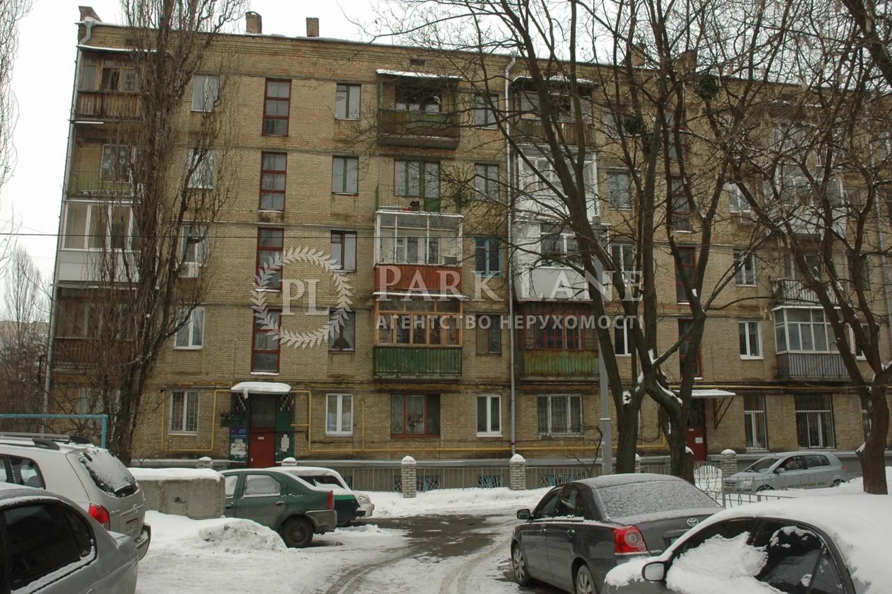 Магазин, J-29285, Бастионная, Киев - Фото 1