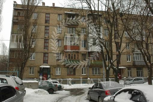 Магазин, Бастионная, Киев, J-29285 - Фото