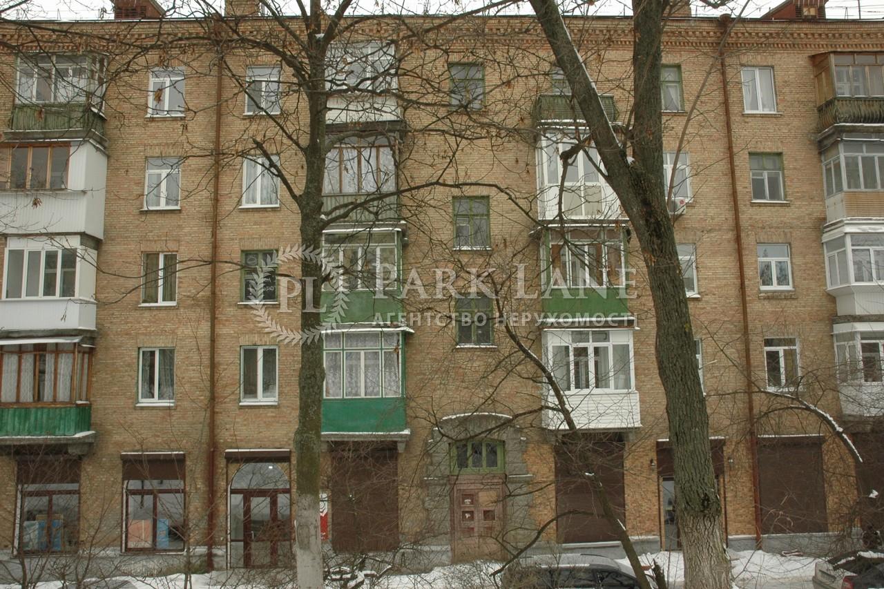 Магазин, J-29285, Бастионная, Киев - Фото 2