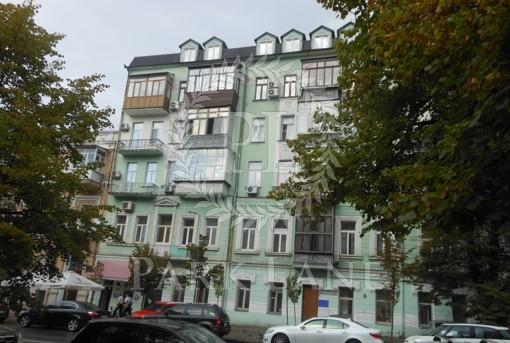 Квартира Институтская, 13а, Киев, R-37045 - Фото
