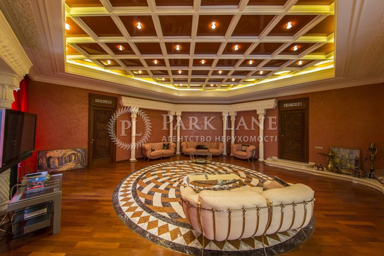 Квартира ул. Городецкого Архитектора, 11а, Киев, K-23000 - Фото 6