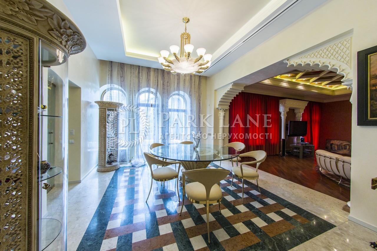 Квартира ул. Городецкого Архитектора, 11а, Киев, K-23000 - Фото 10