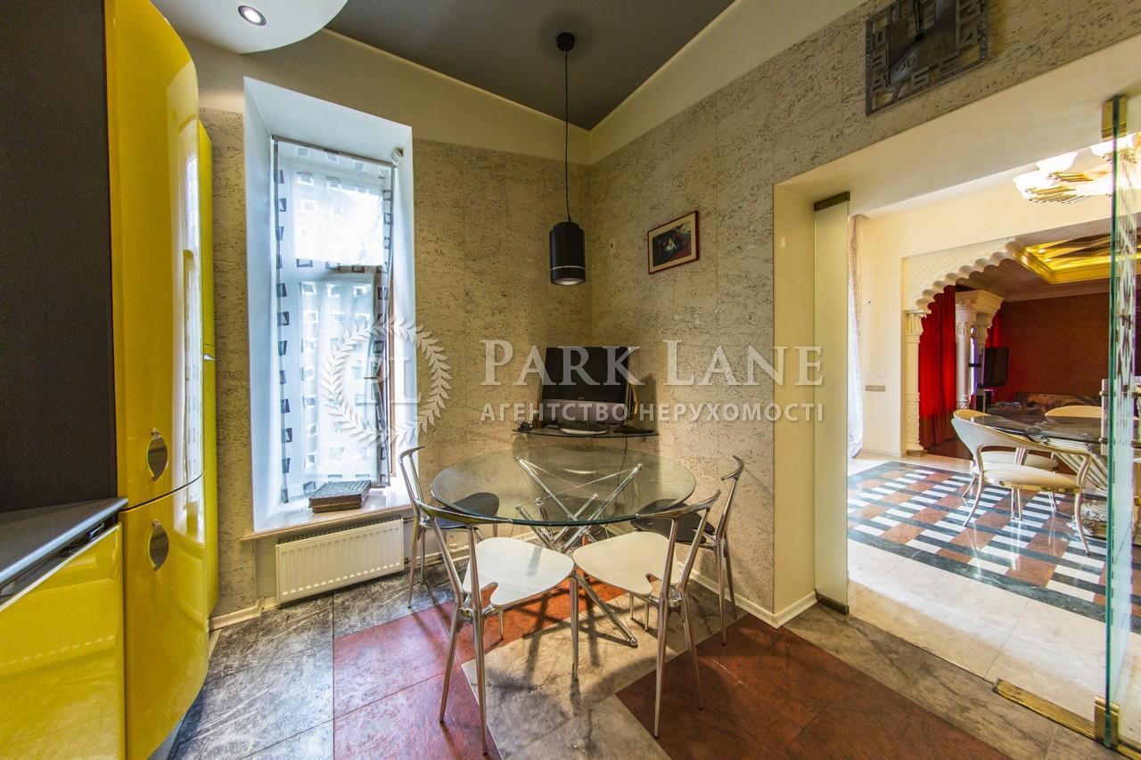 Квартира ул. Городецкого Архитектора, 11а, Киев, K-23000 - Фото 24