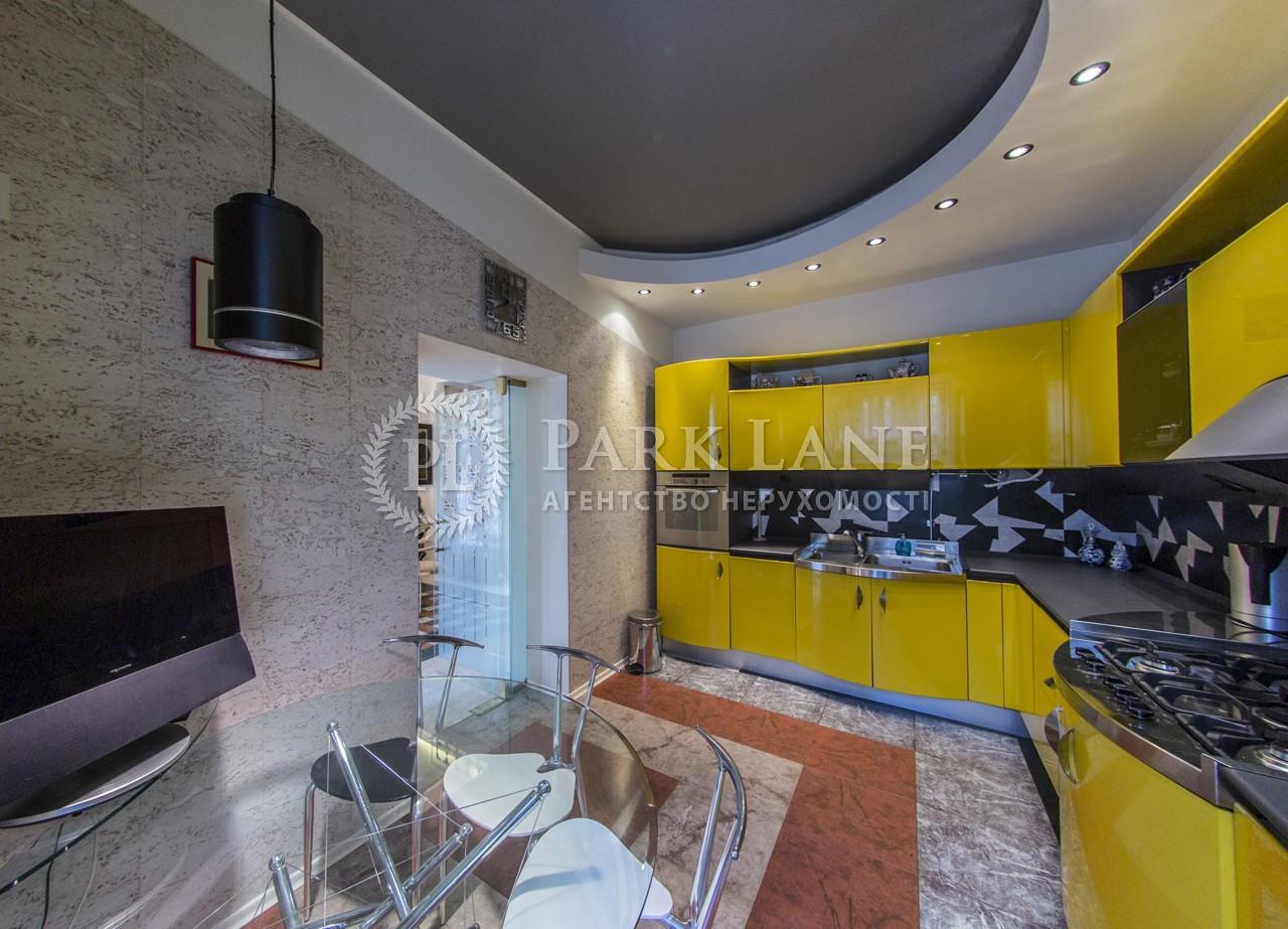 Квартира ул. Городецкого Архитектора, 11а, Киев, K-23000 - Фото 25