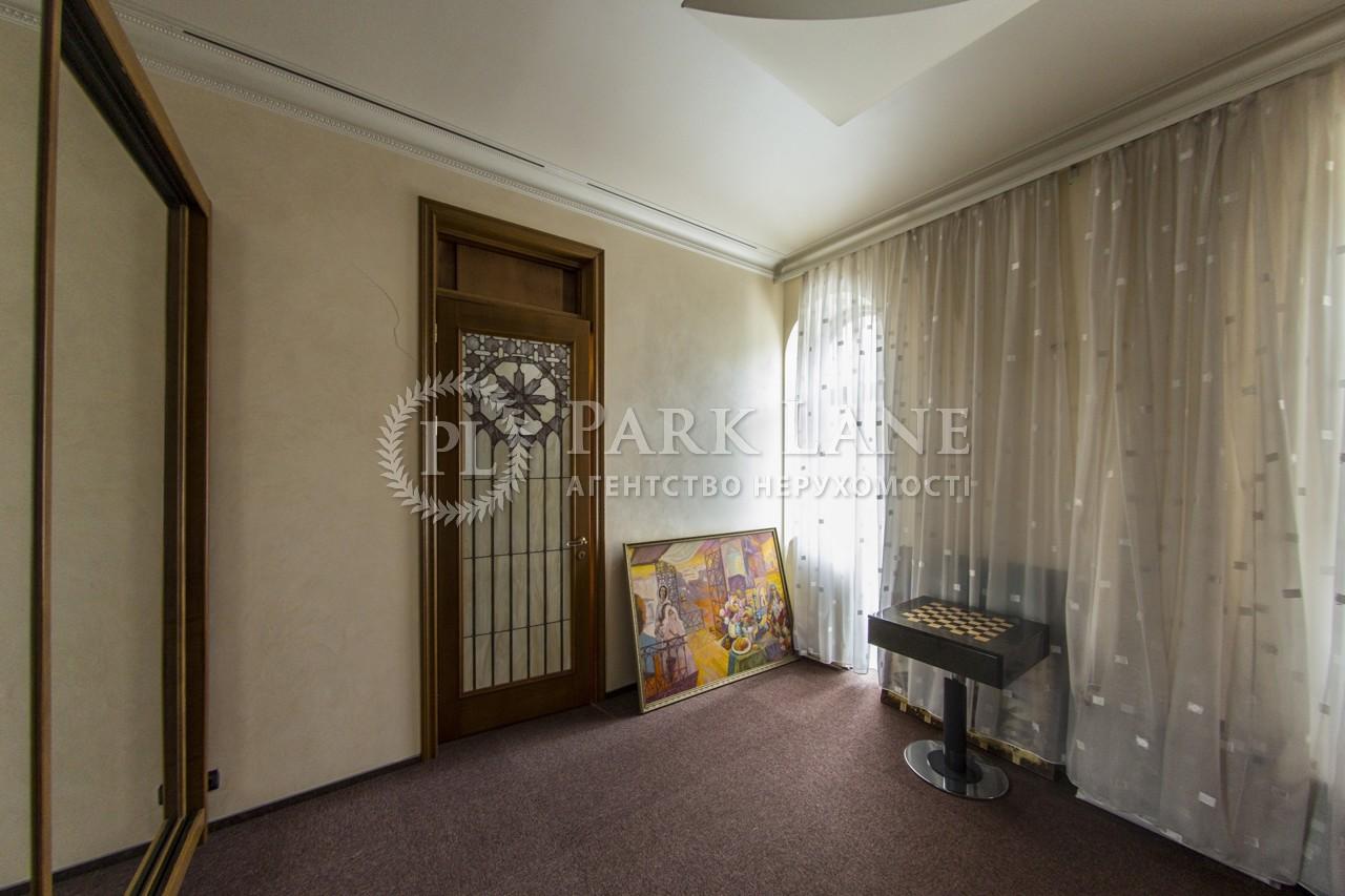 Квартира ул. Городецкого Архитектора, 11а, Киев, K-23000 - Фото 14