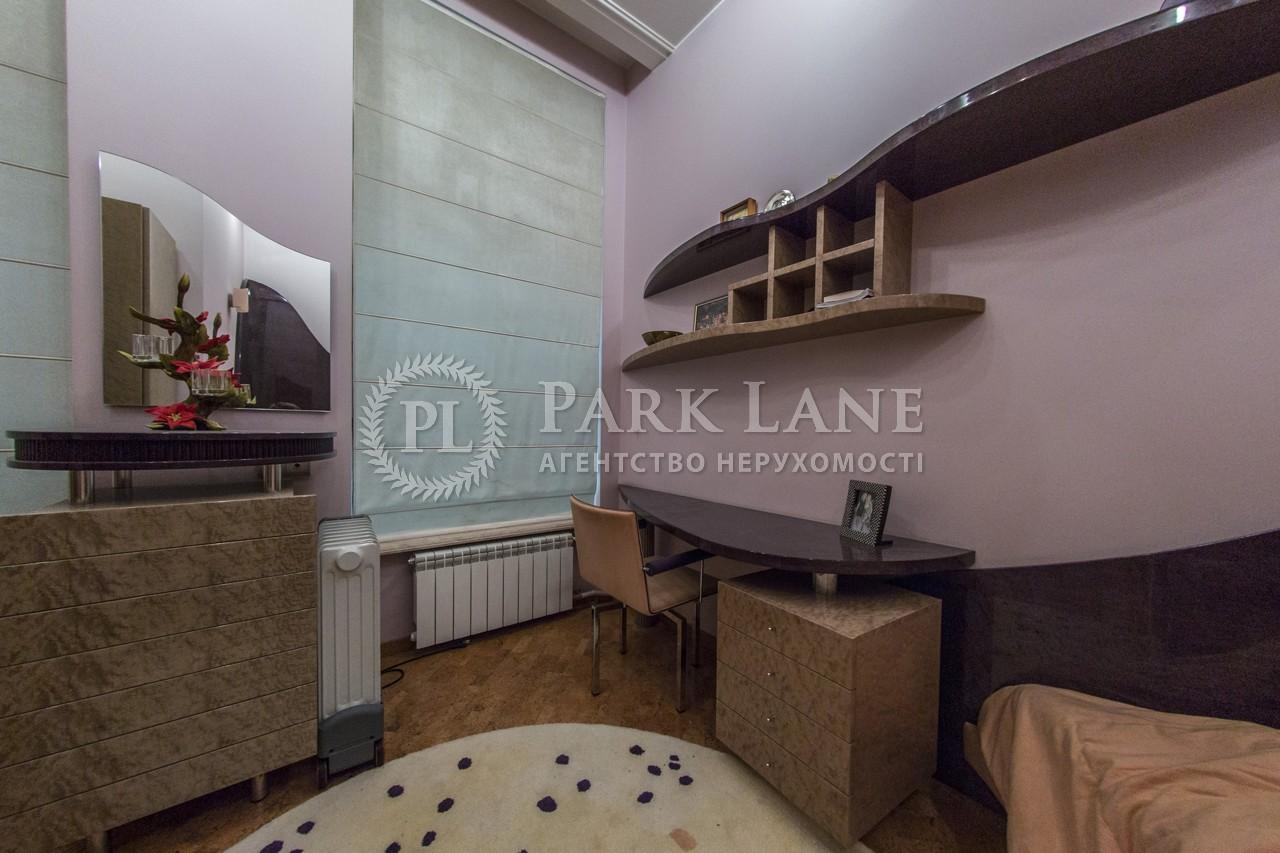 Квартира ул. Городецкого Архитектора, 11а, Киев, K-23000 - Фото 20