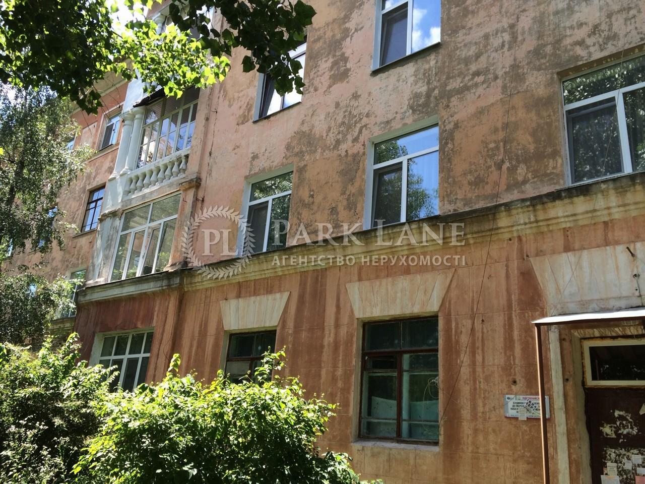 Нежитлове приміщення, N-16876, Військове містечко, Васильків - Фото 2