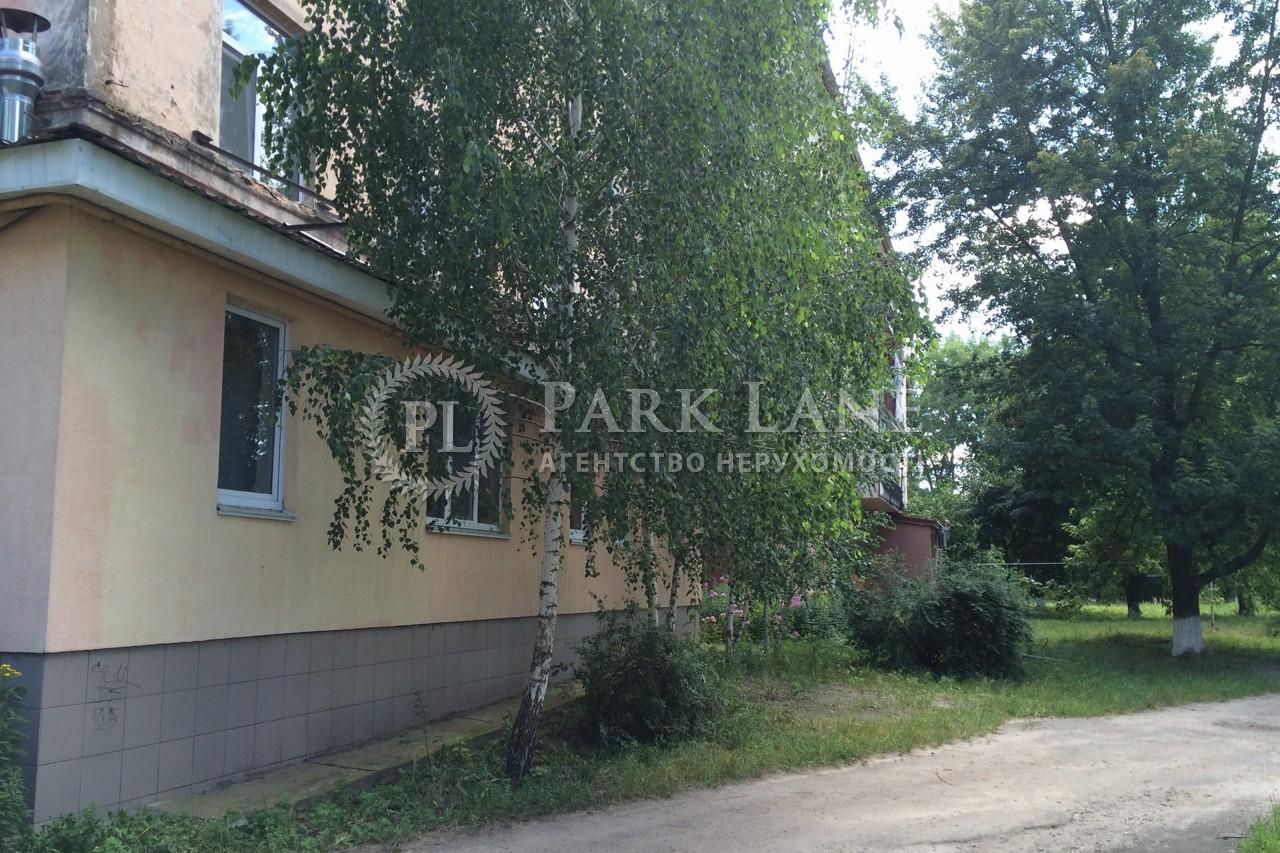 Нежитлове приміщення, N-16876, Військове містечко, Васильків - Фото 1