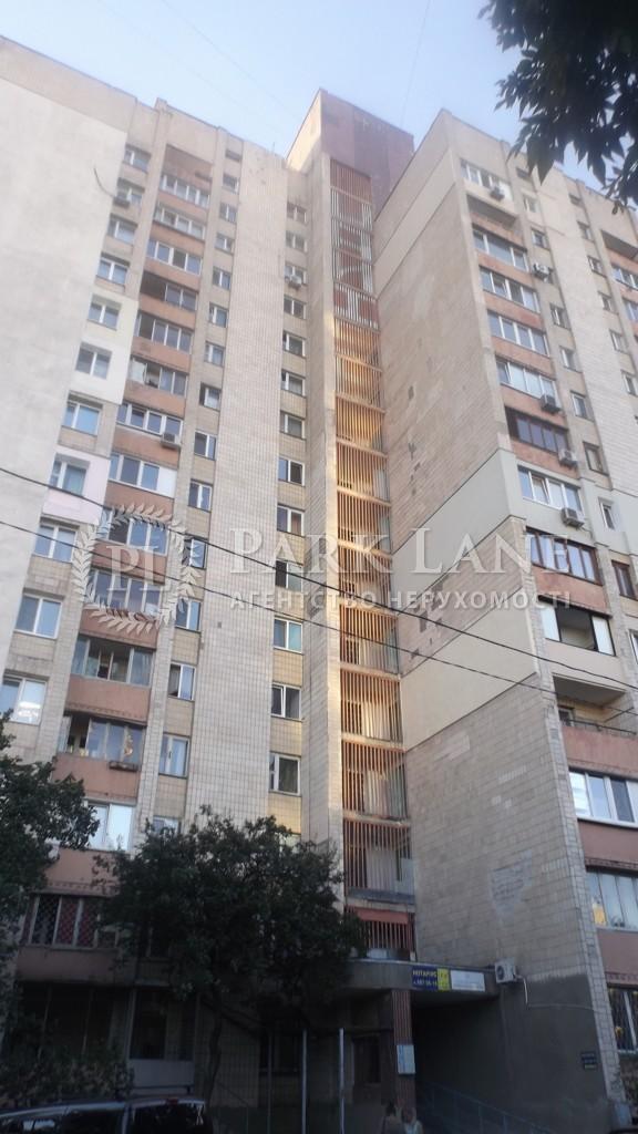 Квартира ул. Мельникова, 5, Киев, R-11163 - Фото 10
