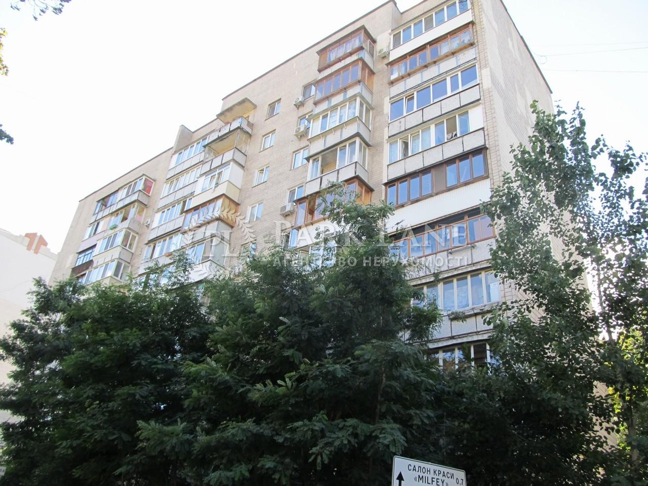 Квартира B-58475, Драгомирова, 6б, Київ - Фото 2