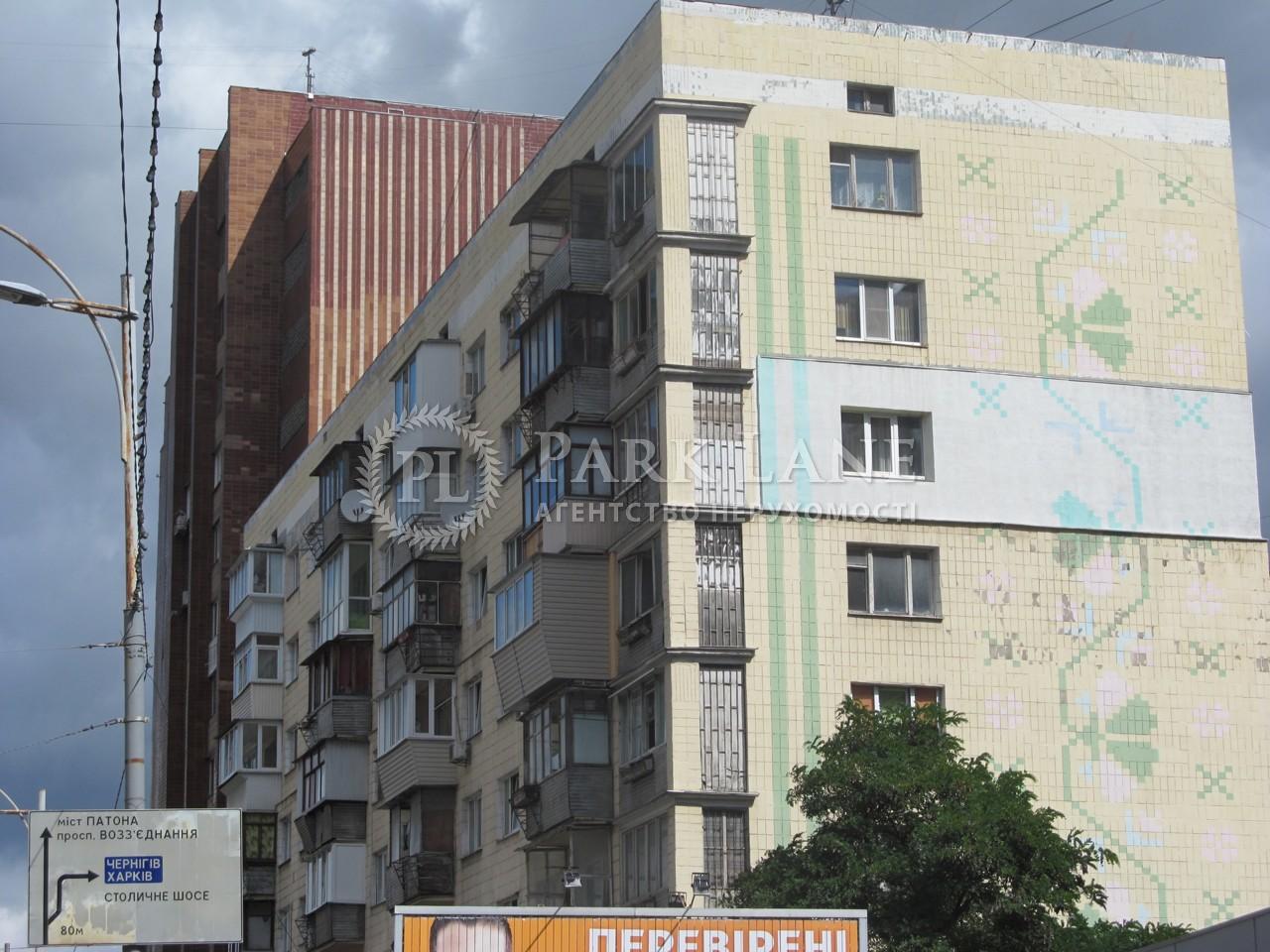 Квартира I-30745, Голосіївський проспект (40-річчя Жовтня просп.), 17, Київ - Фото 2