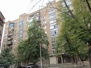 Квартира I-30745, Голосіївський проспект (40-річчя Жовтня просп.), 17, Київ - Фото 3