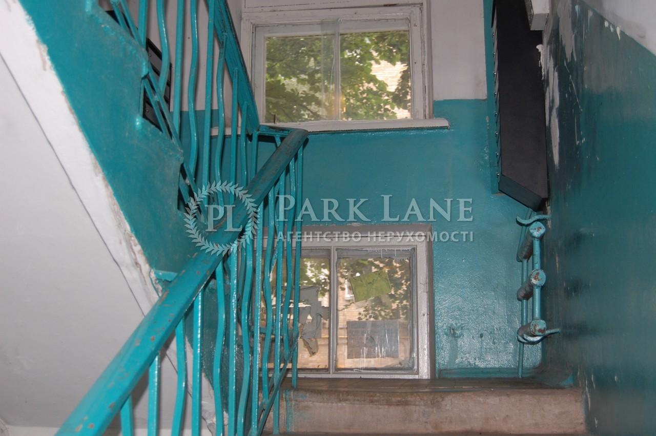 Офіс, вул. Шота Руставелі, Київ, Z-1862953 - Фото 4