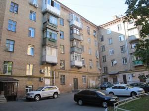 Нежилое помещение, Z-685747, Драгомирова Михаила, Киев - Фото 2