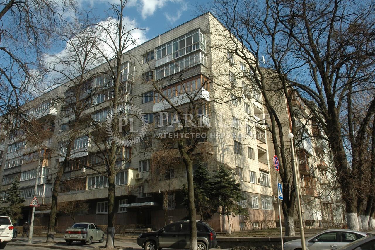 Квартира B-94299, Шовковична, 29, Київ - Фото 1